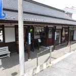 木次線 横田駅